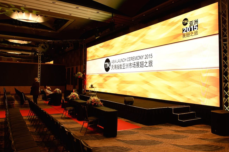 P4.8 Indoor AV Production LED Video Wall For Conference