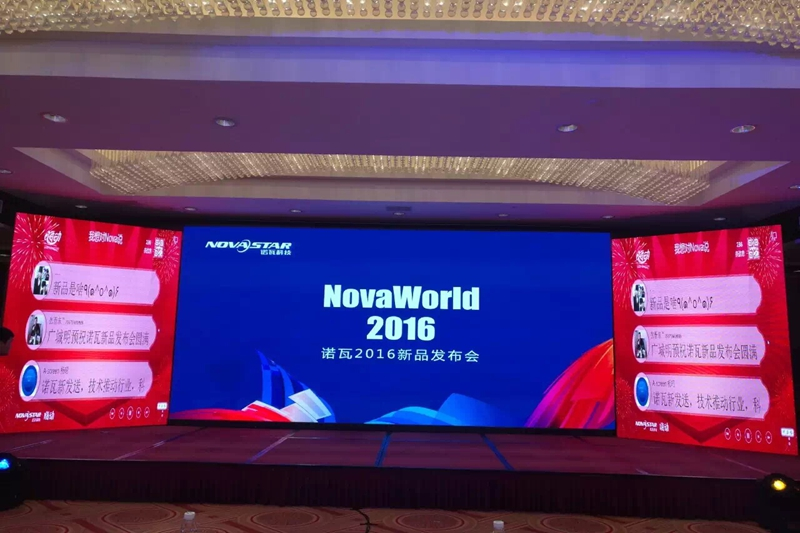 P2.9 Indoor HD LED Video Screen for NOVASTAR New Products launch Media Press