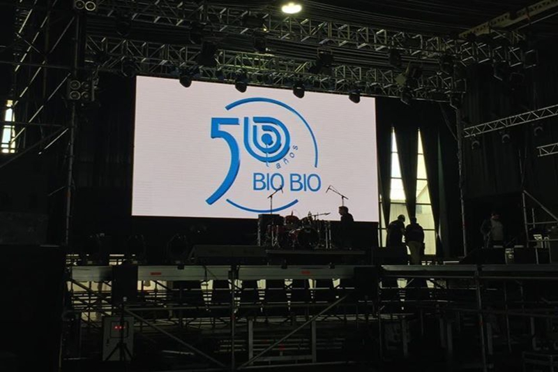 Bank Concerts Stage Background Indoor P6.944 LED Video Wall