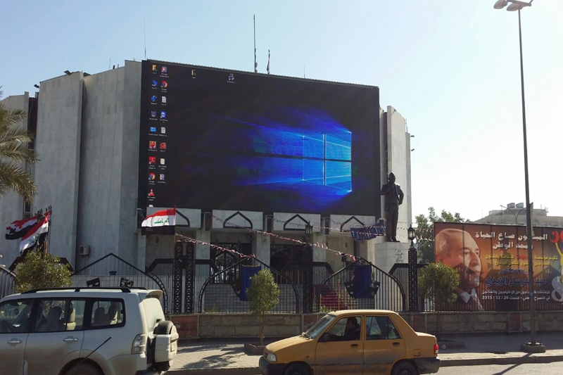P10 Outdoor Big Advertising LED Screen in Baghdad,Iraq