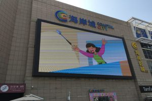 P5 outdoor LED Screen