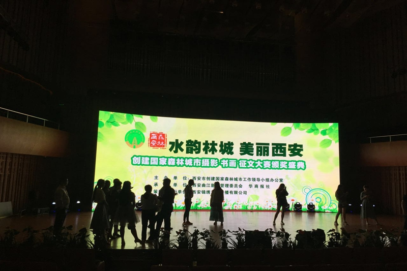 P3.91 Indoor Rental LED Video Wall in Xi'an,China