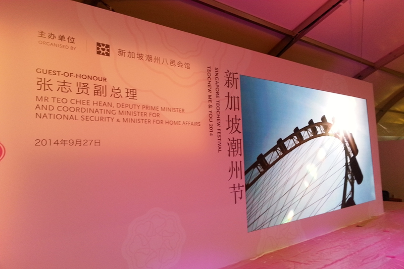 P3.91 Indoor Events Rental LED Wall for Singapore Teochew Festival in 2014