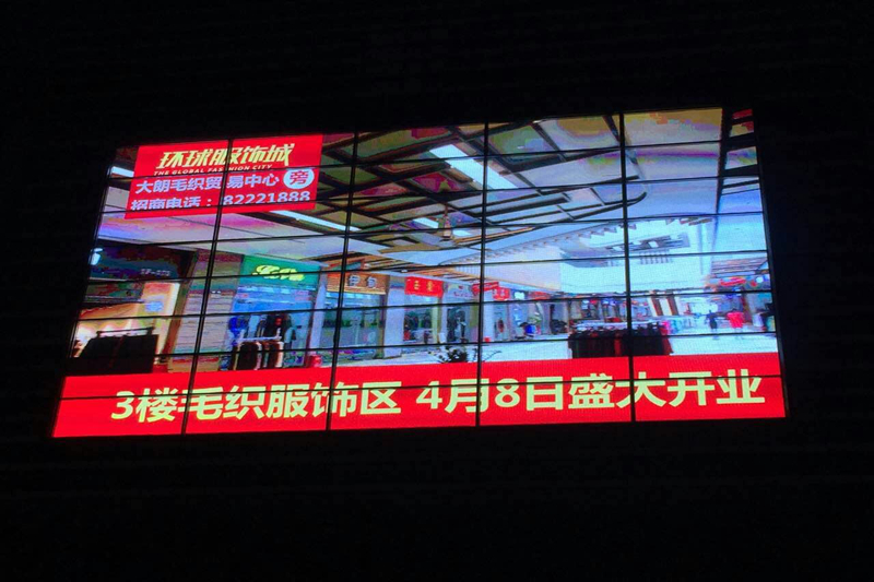 P16 SMD3528 Semi-Outdoor Transparent LED Screen for Advertising
