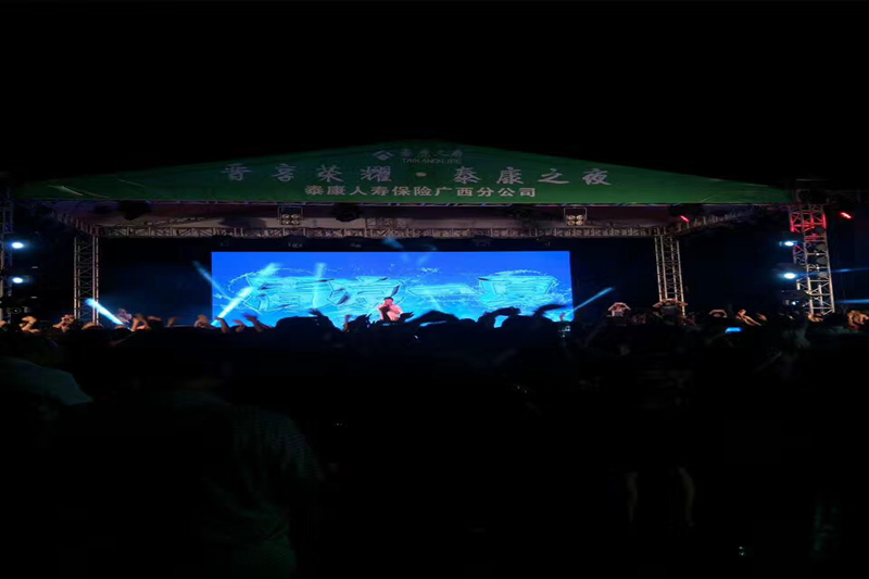P4.81 Outdoor LED Screen for Stage Backdrop