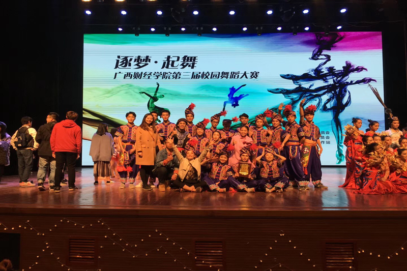 P3 Stage Background LED Display For Dance Competition