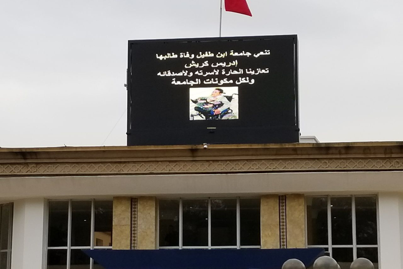 P10 Outdoor Advertising LED Screen in Morocco