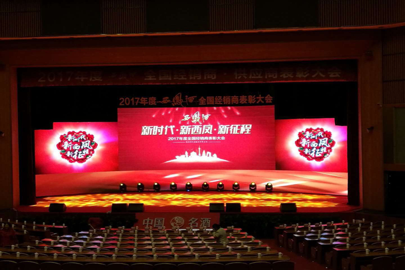 P2.976mm Indoor HD Stage Background Screen In Xi'an