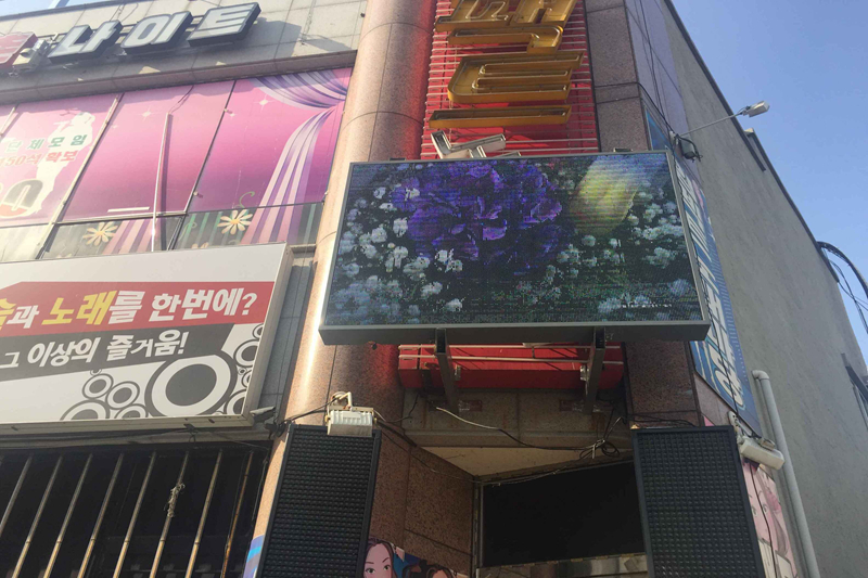 P8 Front Service Outdoor LED Sign in South Korea